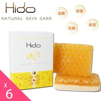 Hido-蜂巢雙效手工皂X6