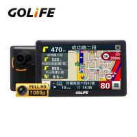 GOLIFE GoPad DVR7 Plus Wi~Fi行車記錄聲控導航平板