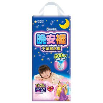 滿意寶寶 兒童系列晚安褲女用(22片 x 3包/箱)