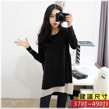 WOMA-W4506韓版寬鬆圓領撞色上衣(黑色)WOMA中大尺碼上衣W4506