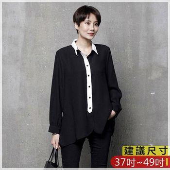 WOMA-W4719韓款寬鬆撞色翻領上衣(黑色)WOMA中大尺碼上衣W4719