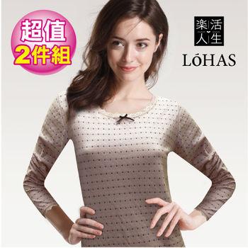 [樂活人生LOHAS] 台灣製 歐風點點蕾絲 [吸濕發熱] 保暖發熱衣2入(網)