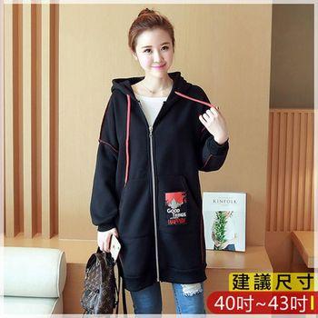 WOMA-X705韓版寬鬆長版貼布連帽休閒外套(黑)WOMA中大尺碼外套X705