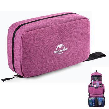PUSH!旅遊用品防水防撕裂盥洗用具包便攜出差洗簌牙刷包S41-1樹莓紫