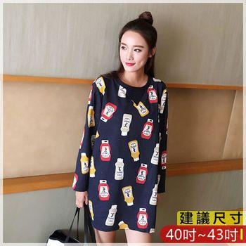 WOMA-X700韓版寬鬆印花圓領修身洋裝(藍)WOMA中大尺碼洋裝X700