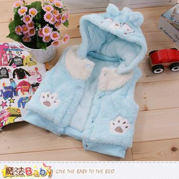 魔法Baby 嬰幼兒外套 專櫃款毛絨厚鋪棉連帽背心外套~k60047