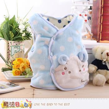 魔法Baby 寶寶外套 專櫃款絲絨極暖厚鋪棉背心外套~k60053