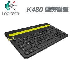 羅技 Logitech K480 多功能藍芽鍵盤