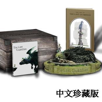 [預購] SONY PS4 遊戲 The Last Guardian -中文珍藏版