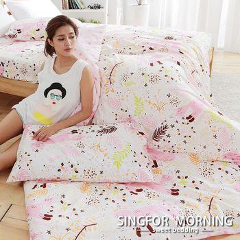 幸福晨光《魔法森林》雙人四件式雲絲絨兩用被床包組