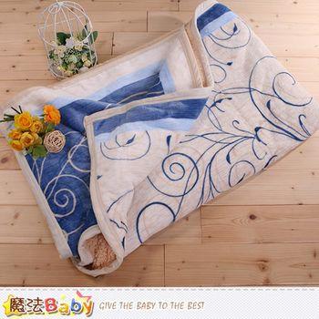 魔法Baby 頂級厚款法蘭絨毛毯150x200cm法蘭絨+羊羔絨毛毯~w65008