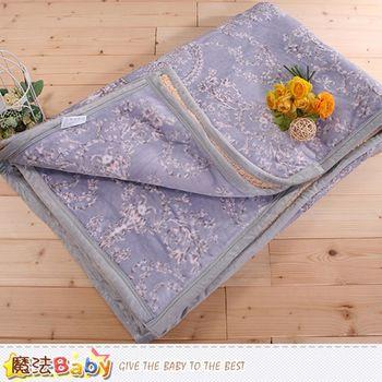 魔法Baby 頂級厚款法蘭絨毛毯150x200cm法蘭絨+羊羔絨毛毯~w65004