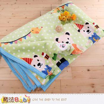 魔法Baby 頂級厚款法蘭絨毛毯150x200cm法蘭絨+羊羔絨毛毯~w65003
