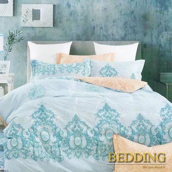 【BEDDING】100%棉 雙人加大舖棉床包+舖棉兩用被四件組-盛情相約