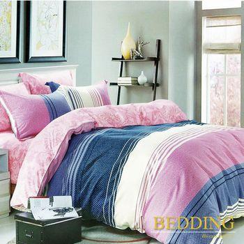 【BEDDING】100%棉 雙人加大舖棉床包+舖棉兩用被四件組-追逐夢想