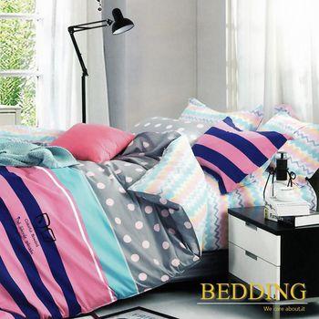 【BEDDING】100%棉 雙人加大舖棉床包+舖棉兩用被四件組-風尚元素
