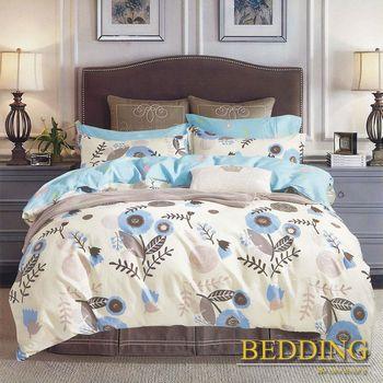 【BEDDING】100%棉 雙人加大舖棉床包+舖棉兩用被四件組-美麗說