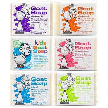 Goat Milk Soap澳洲純手工製作山羊奶皂三入