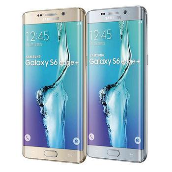 【福利品】Samsung Galaxy S6 Edge+ 32GB 八核5.7吋 智慧手機(wifi版無通話功能)