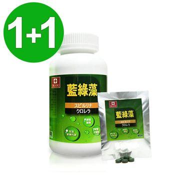 【即期良品 DR.JOU】買一送一 藍綠藻 (600錠/裸瓶  效期:2017.1.21)