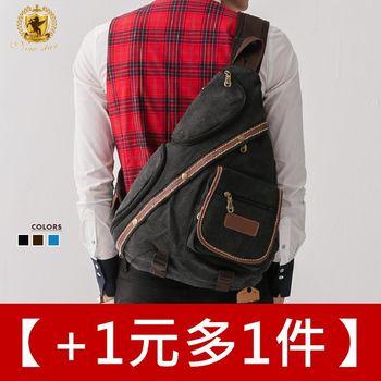 【+1元多1件】NEW STAR 韓風配皮水滴包單肩包帆布包後背包 BK154