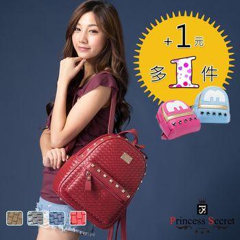 【+1元多1件】【PrincessSecret】經典編織鉚釘後背包【P-C41051122】