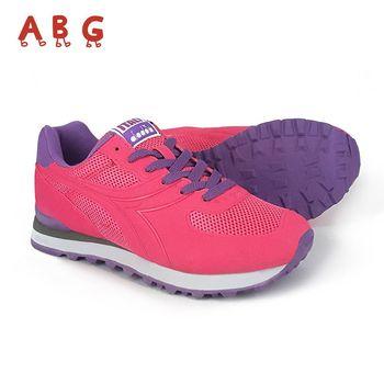 【DIADORA】時尚復古慢跑鞋 (9823)