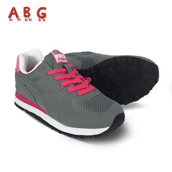 【DIADORA】經典復古慢跑鞋 (9828)