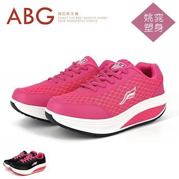 【ABG】塑身增高健走鞋- 雙色任選 (2716)