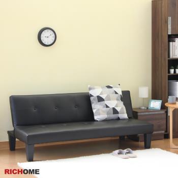 RICHOME DM超值時尚沙發床(咖啡)★12/1陸續出貨★