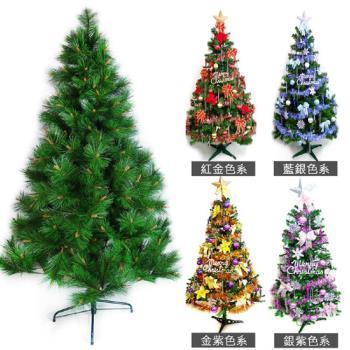 台灣製 6呎 / 6尺(180cm)特級綠松針葉聖誕樹 (+飾品組)(不含燈)