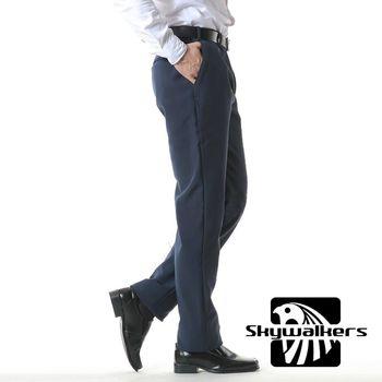 加1元多1件【Skywalkers 】秋冬型男防風保暖柔軟彈性商旅褲