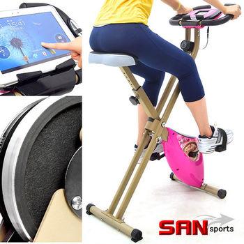 【SAN SPORTS】雙軸飛輪式磁控健身車