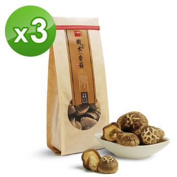 【十翼饌】上等埔里椴木香菇 (120g)x3包