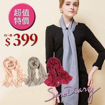 【莎蘿日記】100%純羊毛 超柔軟溫暖圍巾 (四色任選)