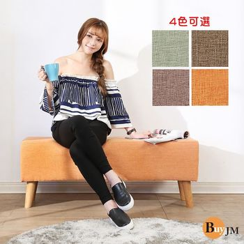 BuyJM 亞麻長方沙發椅凳/床尾椅/長109公分/4色可選