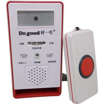 【樂齡網】Dr. good 好一生無線呼叫器