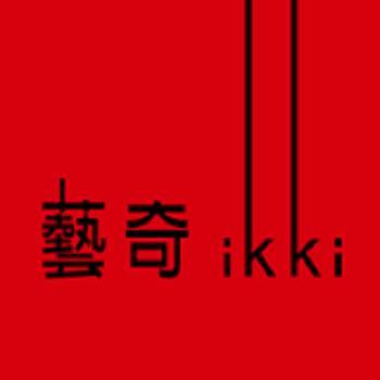 藝奇日式料理 餐券 (2張/組)