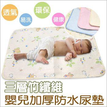竹纖維嬰兒加厚防水尿墊-中號2件入