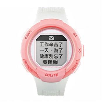 GOLiFE GoWatch 110i 超輕量多功能智慧運動錶 粉白色(悠遊卡錶帶超值組)