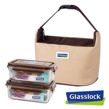 【Glasslock】經典巧克力提袋三件組