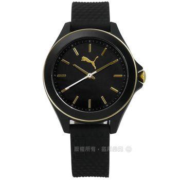 PUMA / PU104062007 / 復刻運動新指標矽膠手錶 黑色 38mm
