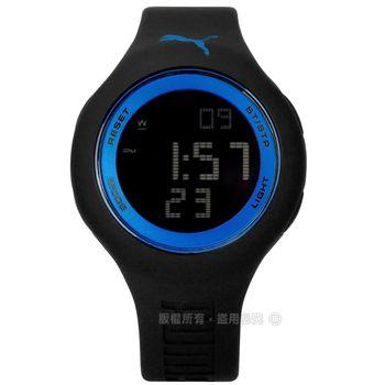 PUMA / PU910801047 / 炫彩雙色運動電子橡膠手錶 藍x黑 45mm