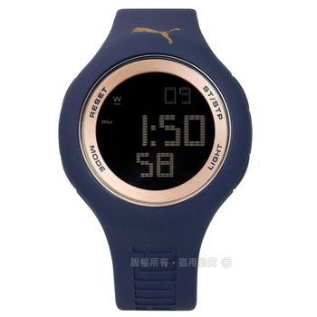 PUMA / PU910801045 / 炫彩雙色運動電子橡膠手錶 玫瑰金x藍紫 45mm