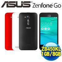 華碩ASUS Zenfone Go 8G ^#47 1G 4.5吋入門款智慧手機 ZB45