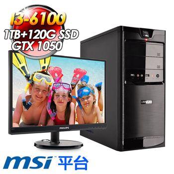 |微星平台|雷克斯I3-6100 msi H110M PRO-VH PLUS msi GTX1050 2G 120G SSD 1TB HDD電競機+ 飛利浦 226V6QSB6 IPS螢幕