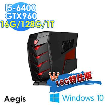 msi微星 Aegis-094TW i5-6400 GTX960 WIN10 電競桌機 (16G特仕版)