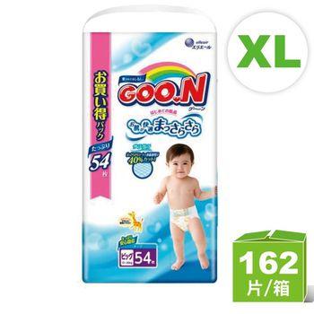 (XL共162片)日本大王GOO.N增量境內版 XL黏貼型(54片*3)紙尿褲