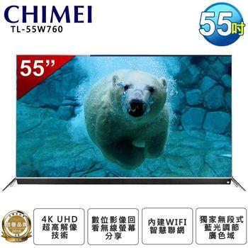 【CHIMEI奇美】55吋4K廣色域智慧聯網顯示器+視訊盒(TL-55W760)