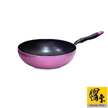 【鍋寶】品味日式30CM不沾小炒鍋 IKH-10530-1-C
